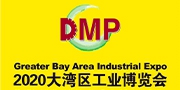 GREATER BAY AREA INDUSTRIAL EXPO 2020/ SHENZHEN